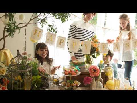 2017年イースターのテーマは「ボタニカル」 パーティーテーブルコレクション発表