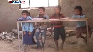 पर्खाको मौवानमा रहेको दलित वस्तीका विद्यार्थीहरुका खुट्ट सधै खाली – NEWS24 TV