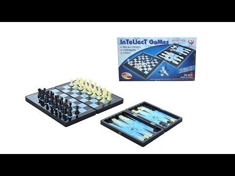 Шахматы магнитные 3в1, ( нарды, шашки, шахматы),  8899