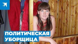 Уборщица Марина Удгодская стала главой сельского поселения под Костромой