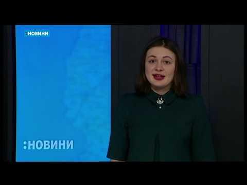 Телеканал UA: Житомир: 22.03.2019. Новини. 13:30
