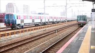 都営12-600形 甲種輸送 @神戸貨物ターミナル駅(鷹取駅)