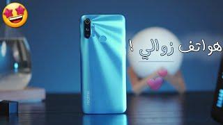 افضل 3 هواتف اقتصادية ستتوفر قريبا في الجزائر !! هواتف رخيصة بمواصفات خارقة 💪🤩