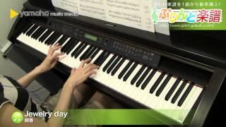 使用した楽譜はコチラ http://www.print-gakufu.com/score/detail/50003/ ぷりんと楽譜 http://www.print-gakufu.com 演奏に使用しているピアノ: ヤマハ Clavinova CLP ...