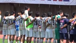 2014年天皇杯2回戦。1-2でベガルタ仙台を下した奈良クラブがジャイ...