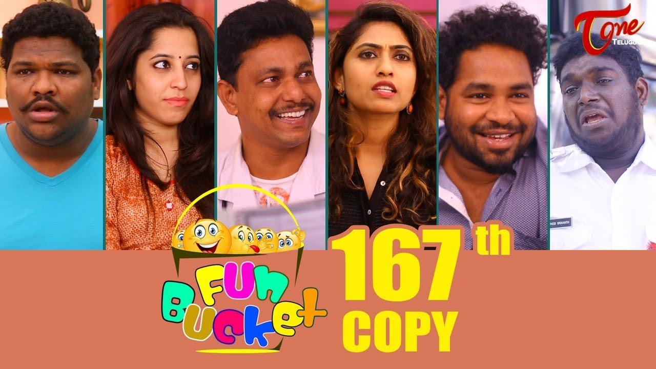 fun-bucket-167th-episode-funny-videos-telugu-comedy-web-series-by-sai-teja-teluguone