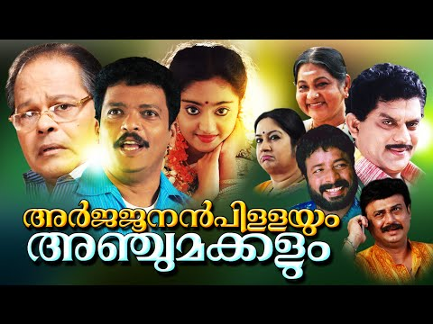 malayalam full malayalam movie hd malayalam movie full malayalam movie full super hit movie malayalam comedy scenes malayalam comedy movies malayalam movies malayalam full movie malayalam movie malayalam comedy best malayalam movie best malayalam comedy malayalam film superhit movies movie hits malayalam hit movies malayalam evergreen movies mohanlal evergreen malayalam full malayalam movie hd malayalam movie full malayalam movie full super hit movie malayalam comedy scenes malayalam comedy mov arjunan pillayum anchu makkalum is a 1997 indian malayalam film, directed by chandrasekharan and produced by chandrasekharan. the film stars jagathy sreekumar, innocent, kpac lalitha and kalpana in lead roles. the film had musical score by mohan sith