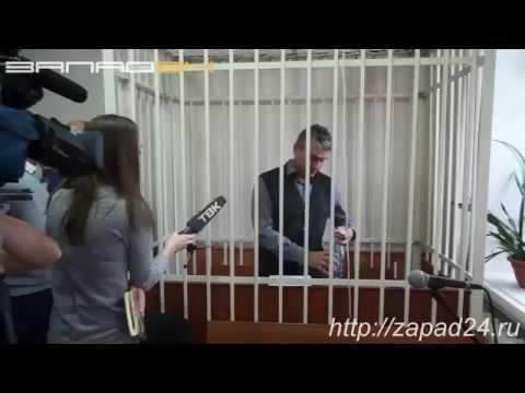 Суд по аресту главы Боготола