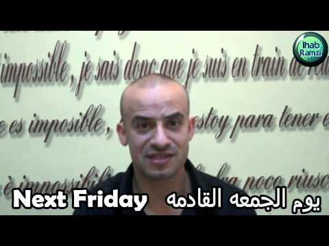Ihab ramzi   Common mistakes