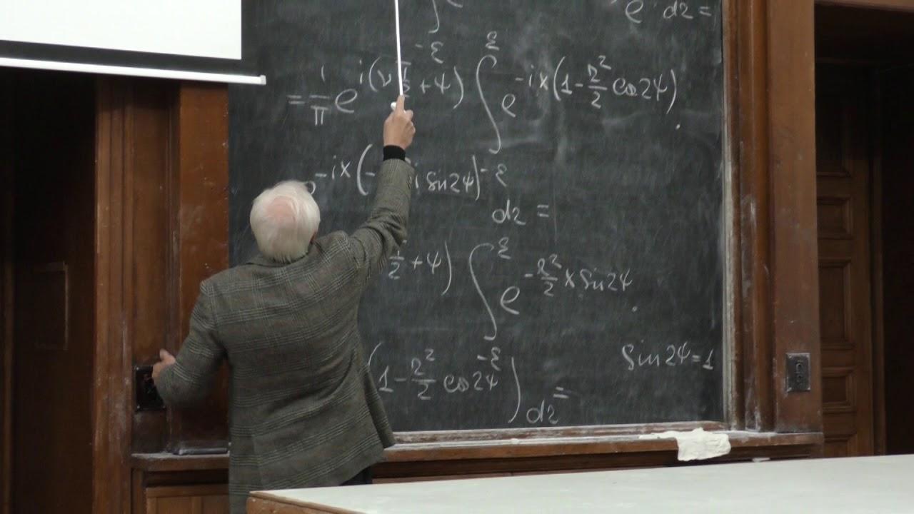 Методы математической физики. Профессор Тихонов Николай Андреевич  (Лекция 4)