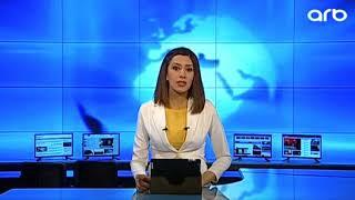 Azərbaycanda və dünyada baş verən ən son məlumatlar ARB TV-nin 13-3...