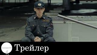Кремень - Трейлер (2007)