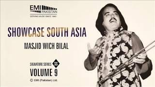 Masjid Wich Bilal | Alam Lohar | Showcase South Asia - Vol.9
