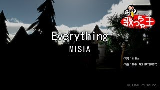 【カラオケ】Everything/MISIA