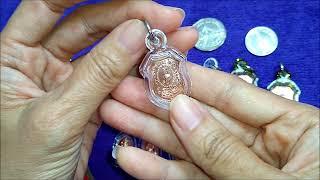 Nara6 EP37 รีวิว เหรียญกันชง เสือคาบดาบ , ท้าวเวสสุวรรณ และ สติ๊กเกอร์จำปี หน้าเทพ วัดจุฬามณี