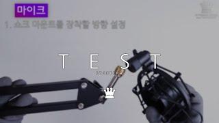 리썬즈몰 ZINGYOU ZY-007, 마이크 스탠드 세…