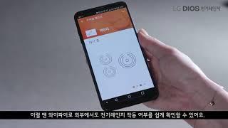 LG DIOS 인덕션 전기레인지   전기레인지 사용법 …