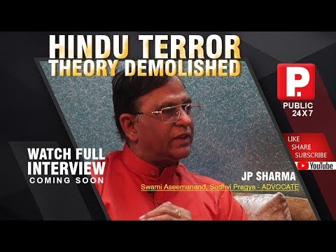 Explosive Interview on Hindu Terror Theory
