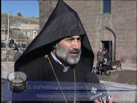 Re-consecration of the St. Karapet church in Gavar
