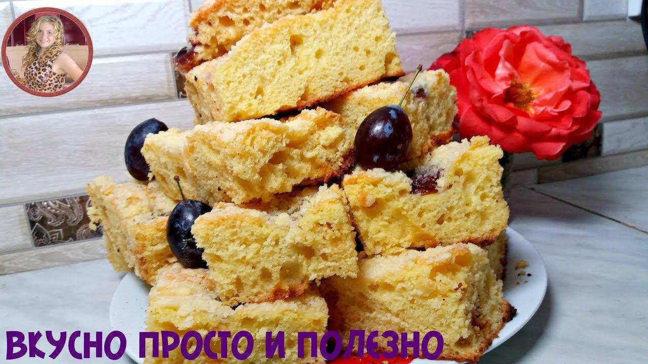 Божественный Пирог со Сливами - Экспериментальный Рецепт.