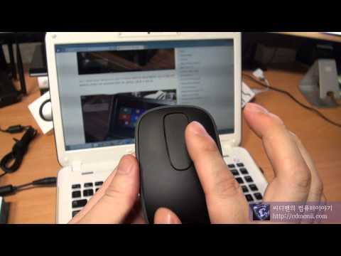 Logitech Zone Touch Mouse T400 사용기