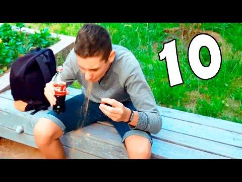 10 ЛЕТНИХ ПРАНКОВ ЧТОБЫ РАЗЫГРАТЬ ДРУГА
