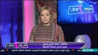 رئيس تحرير الشروق : منظمة العفو الدولية تتحامل وتنحاز ضد الحكومة المصرية في قضية ريجيني