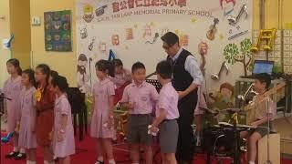 Publication Date: 2018-05-18 | Video Title: 聖公會仁立紀念小學 15週年校慶 小舞台 0