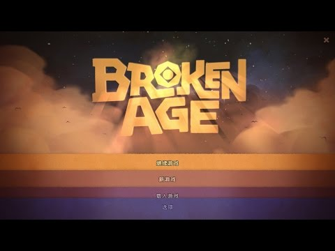 Ken Chu - Broken Age #1