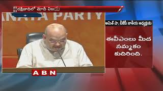 Congress likes EVMs after forming government in Karnataka : Amit Shah