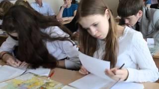 Урок по теме  Географическое положение Татарстана
