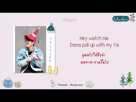 [THAISUB] GOT7 JACKSON - Hunger Mp3