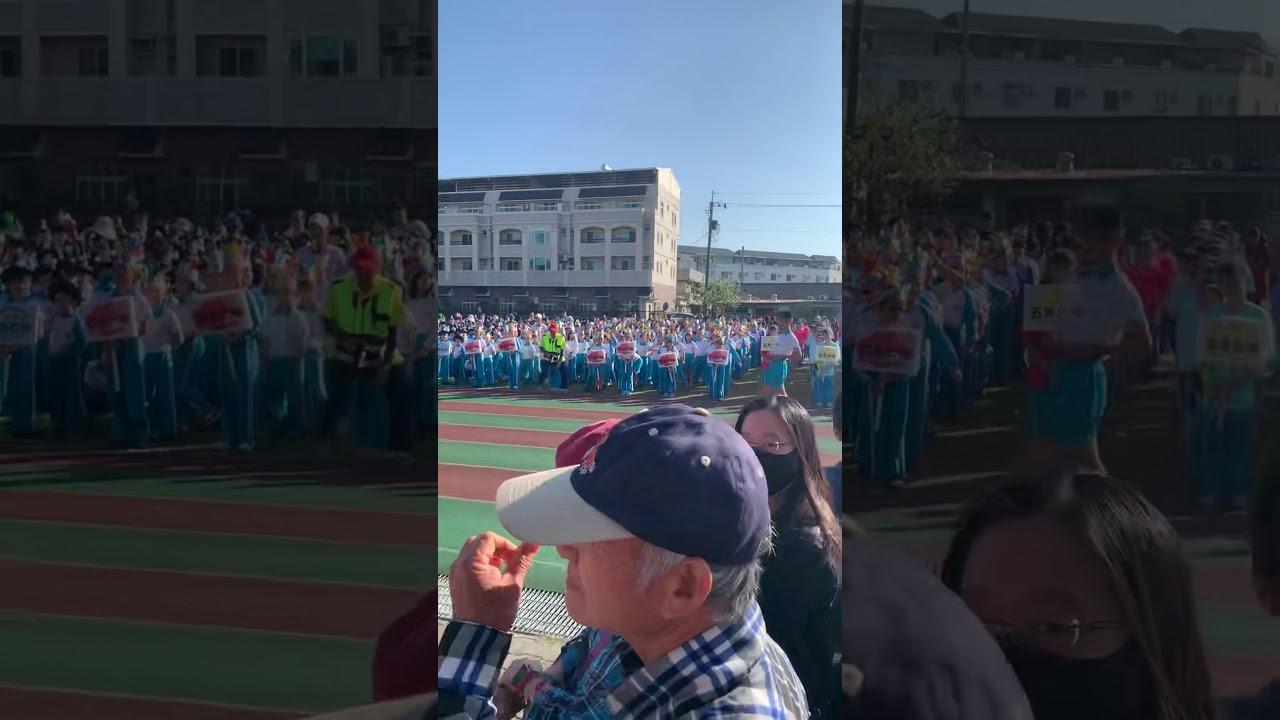 瑞城國小108學年度運動會運動員宣誓 - YouTube