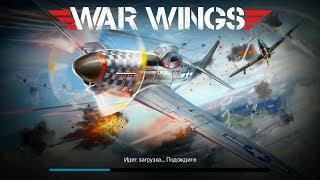 War Wings - Обзор игры, лиги, кланы, сундуки и самолеты.
