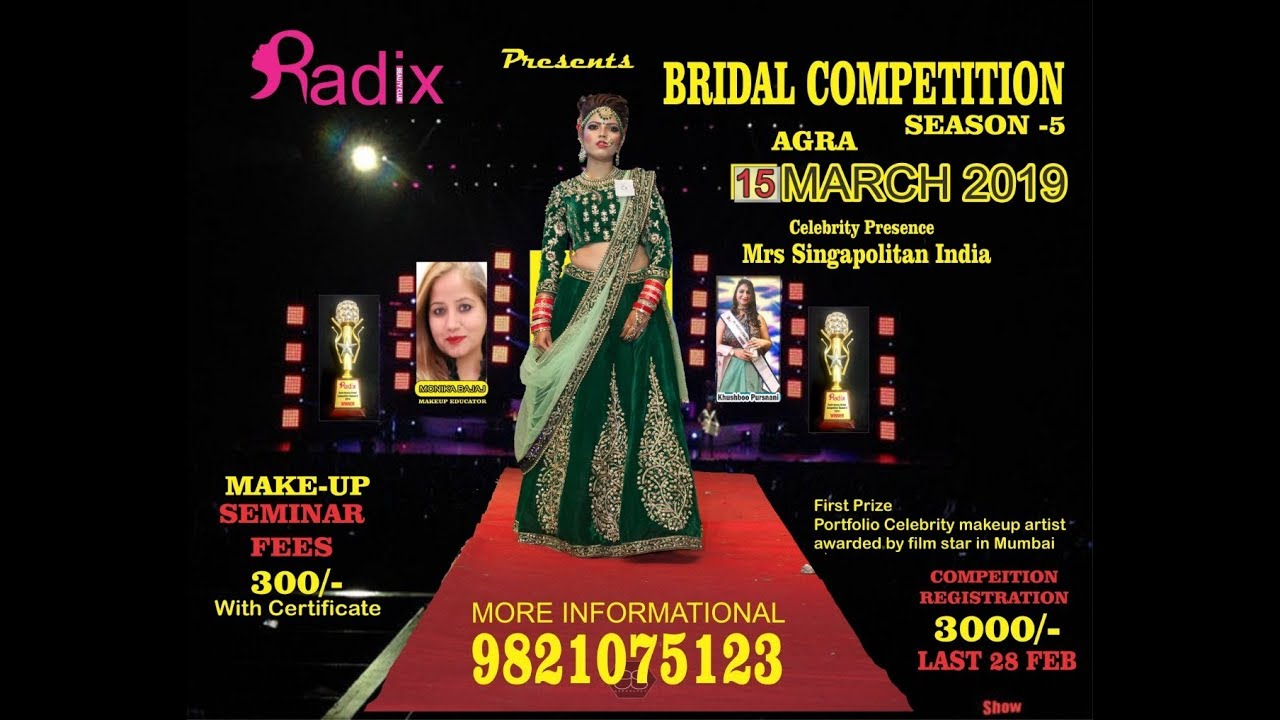 Bridal Competition In Agra Youtube