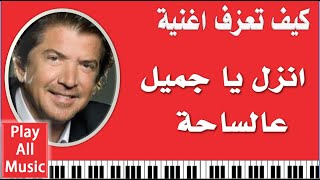 موقع الشاعر عبد الرحيم