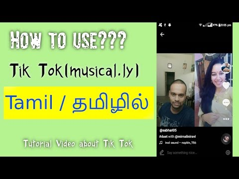 Tik Tok (musical ly india) how to use it (Tamil