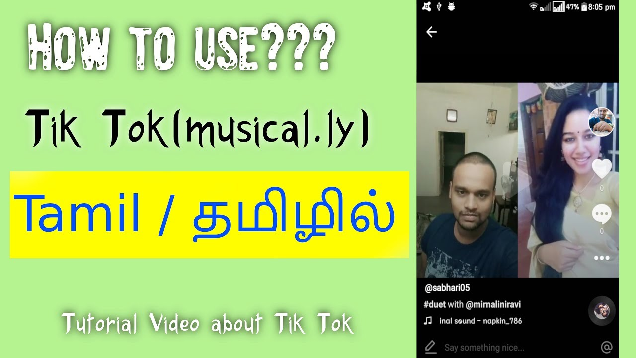 Tik Tok (musical ly india) how to use it (Tamil) (எப்படி பயன்படுத்துறது)
