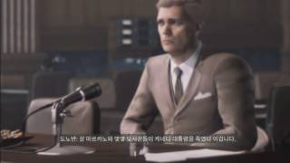 마피아3 도노반 엔딩