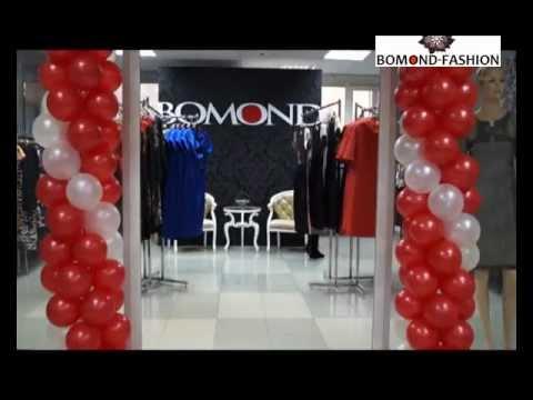 """""""BOMOND-FASHION.RU — интернет-магазин женской одежды Новосибирск"""""""