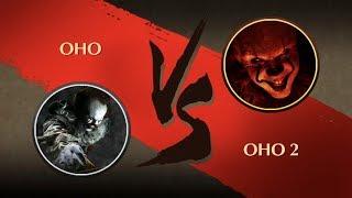 Shadow Fight 2 - ОНО 1 против ОНО 2! Оно 2 фильм