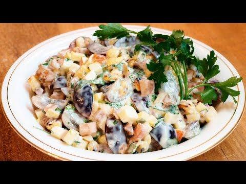 пошаговый фото видео рецепт к 8 марта салат Экзотика с нами готовить вкусно и просто своими руками