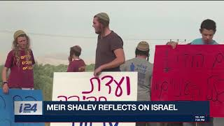 Bestselling author Meir Shalev reflects on Israel at 70