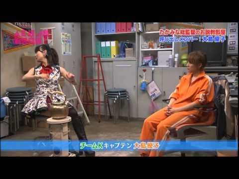 大島優子「秋元才加の代わりに必死で私を支えてくれるメンバーがいた。」