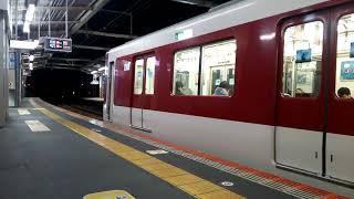 近鉄1437系VW44編成+2800系AX06編成大阪上本町行き準急 大和八木駅発車