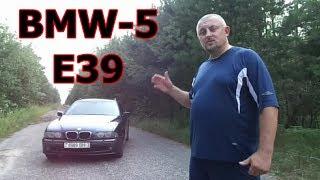 видео Легковой автомобиль BMW Е34 универсал