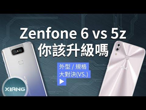 ASUS Zenfone 6 vs Zenfone 5z - Which Should You Bu