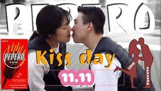 Cara Buat Orang  KOREA Ciuman di Depan Umum   PEPERO DAYS