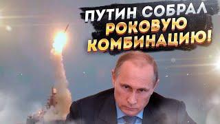 """""""Исключительные"""" вздрогнули: Путин завершил свой главный план!"""