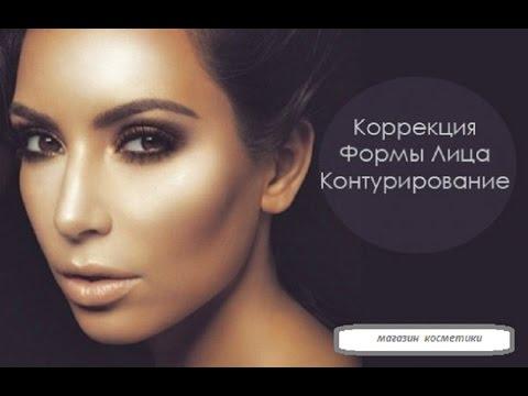 Коррекция лица. Уроки макияжа.